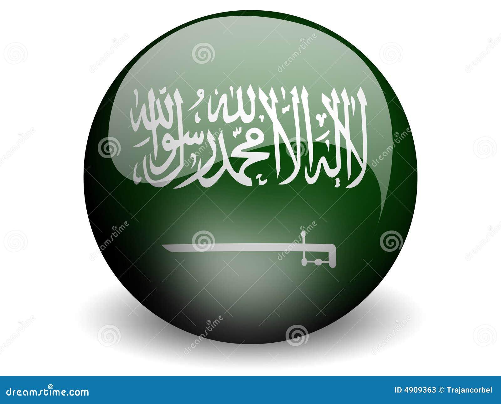 阿拉伯半岛标志来回沙特