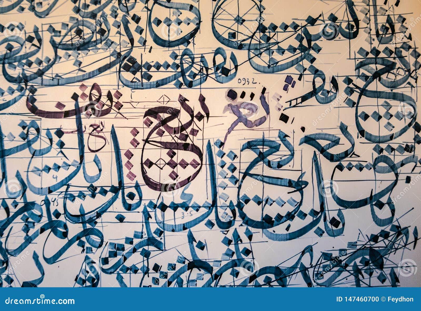 阿拉伯和伊斯兰教的书法传统khat在特别墨水实践