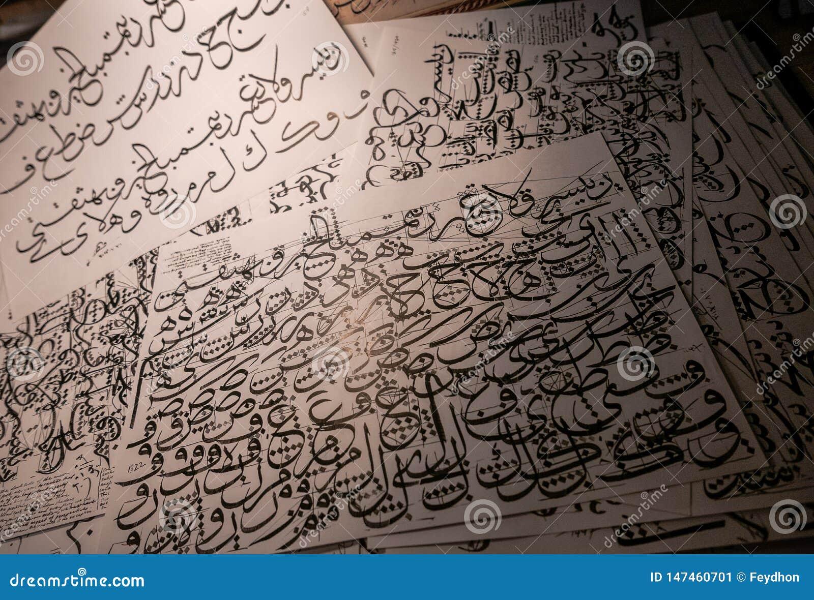 阿拉伯和伊斯兰教的书法传统khat在贷方实践