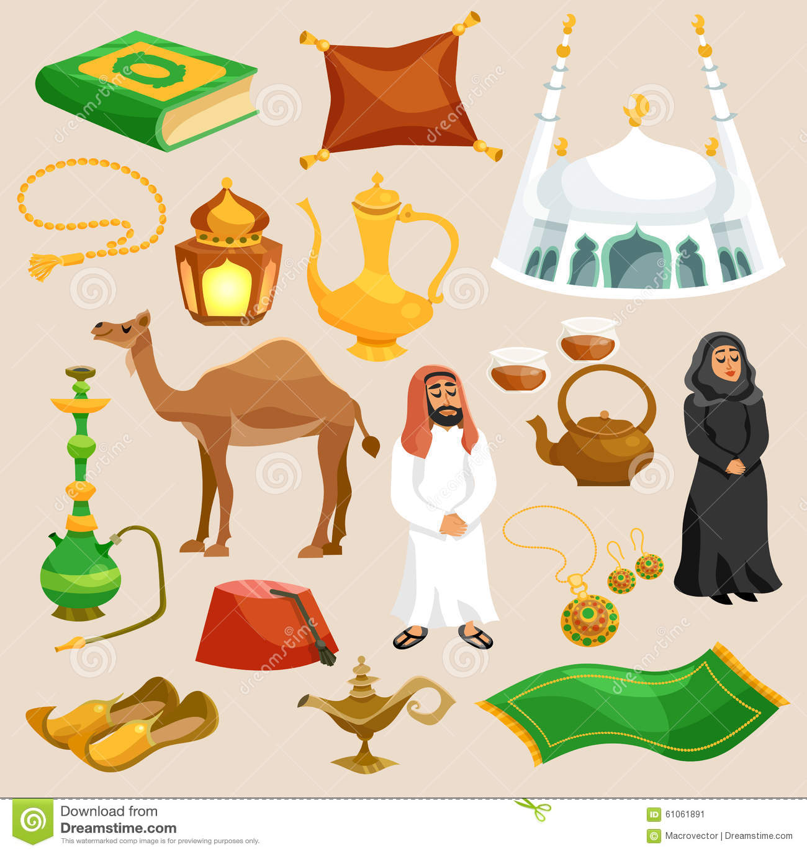 阿拉伯文化集合