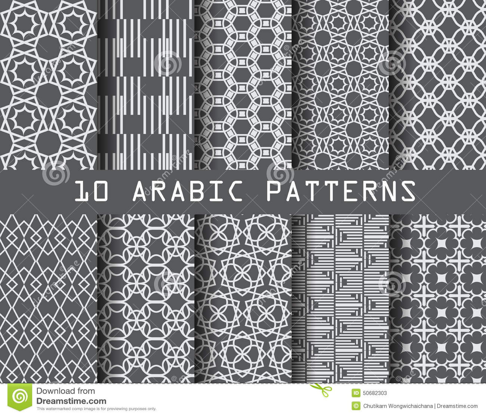 Download 阿拉伯模式 向量例证. 插画 包括有 图象, 主题, 伊斯兰, 线路, 阿拉伯人, 日语, 收集, 灰色 - 50682303