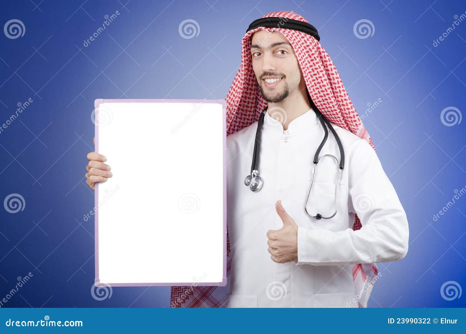 阿拉伯空白董事会医生消息