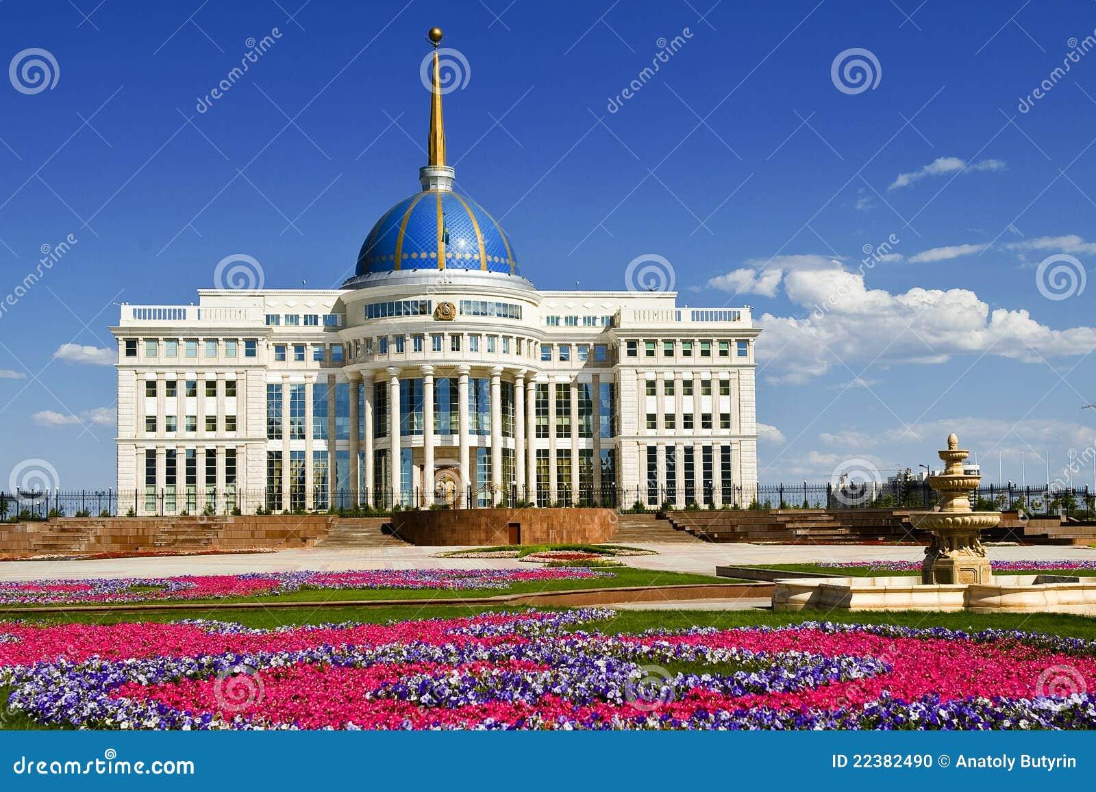 阿斯塔纳资本卡扎克斯坦
