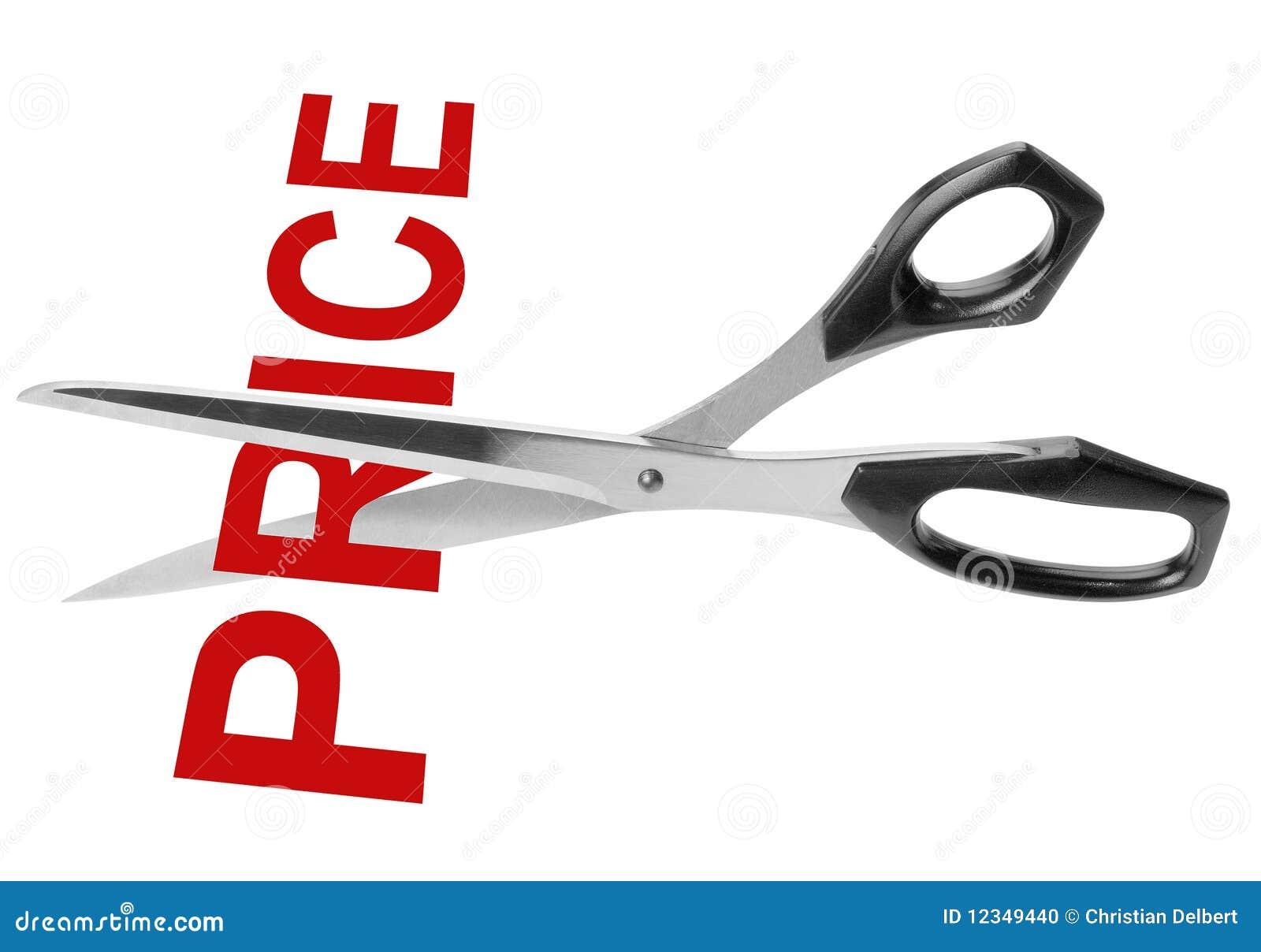 降低查出的价格