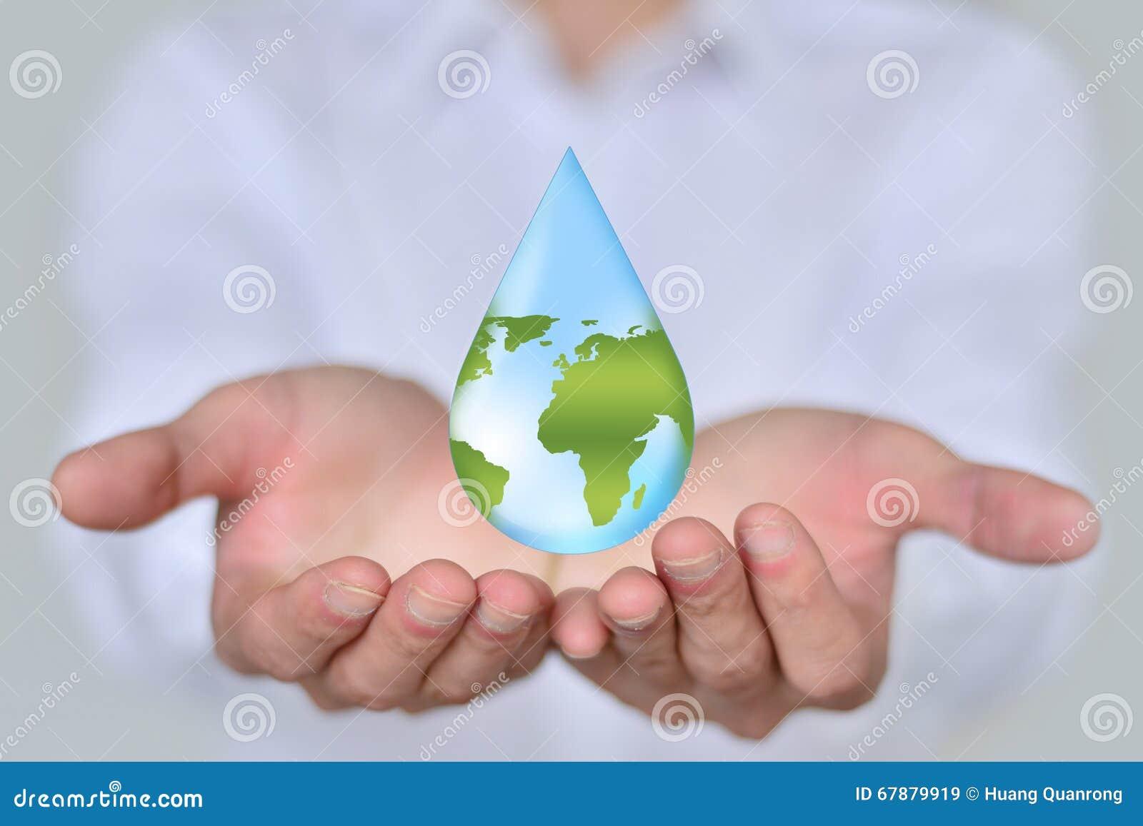 除地球水概念之外