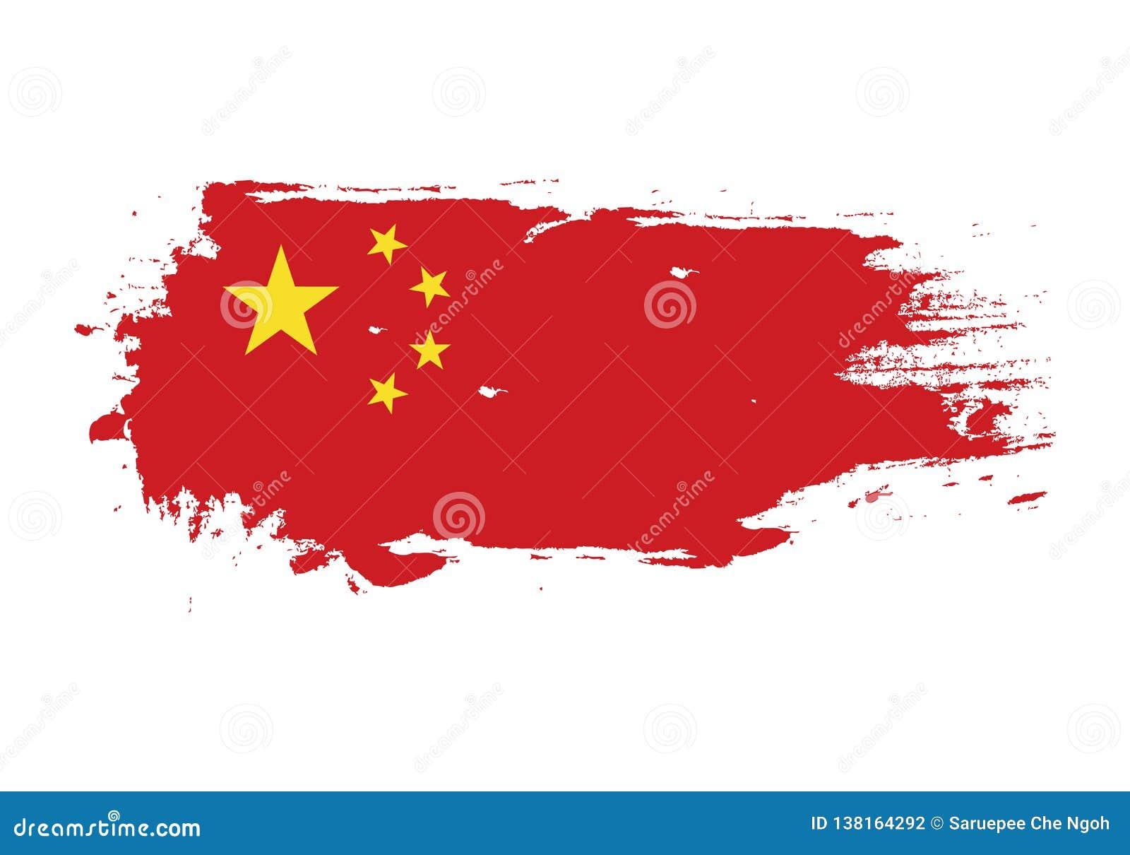 国旗 中国 中国国旗的来历_百度知道