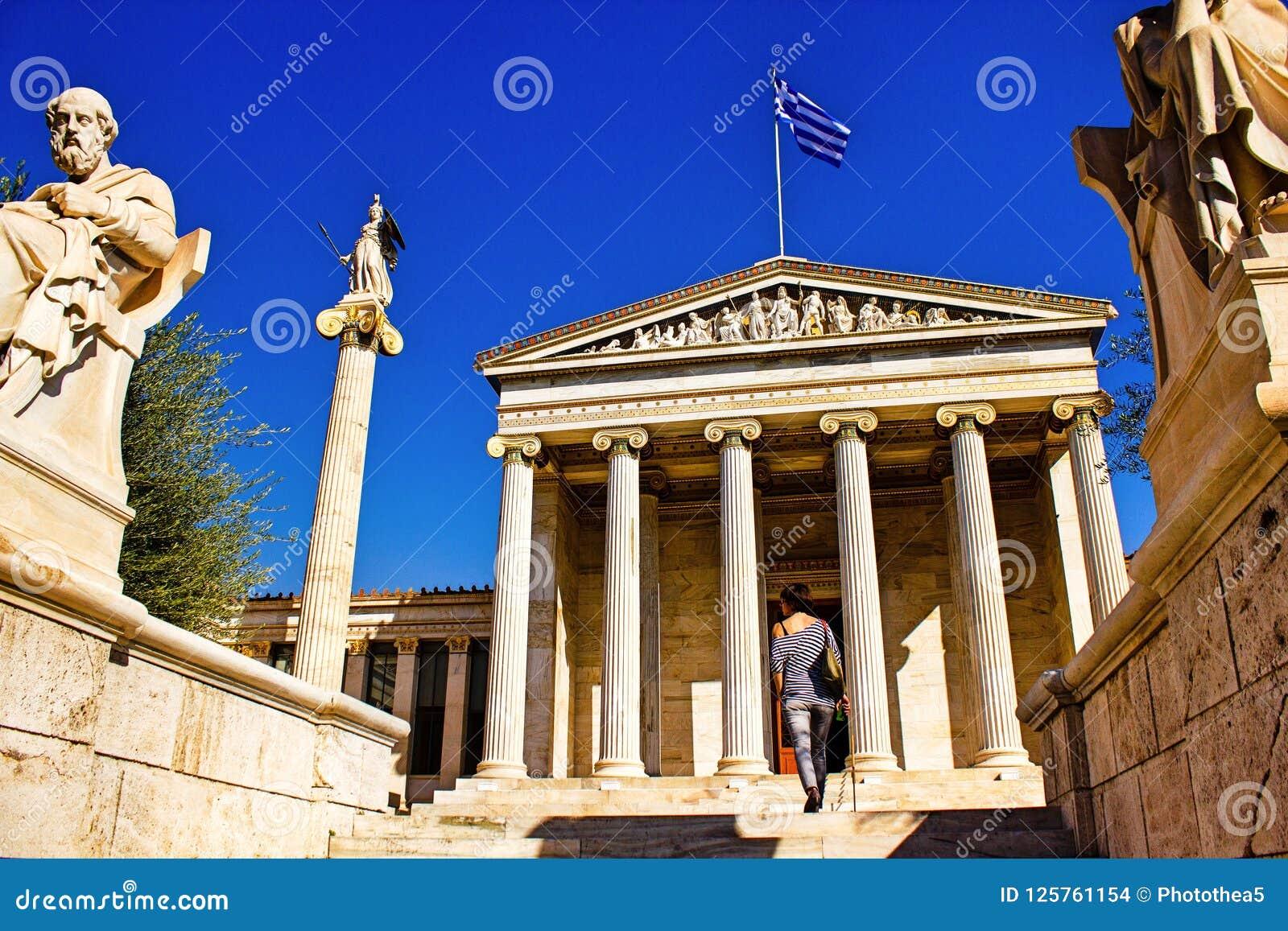 雅典学警系列在雅典,希腊