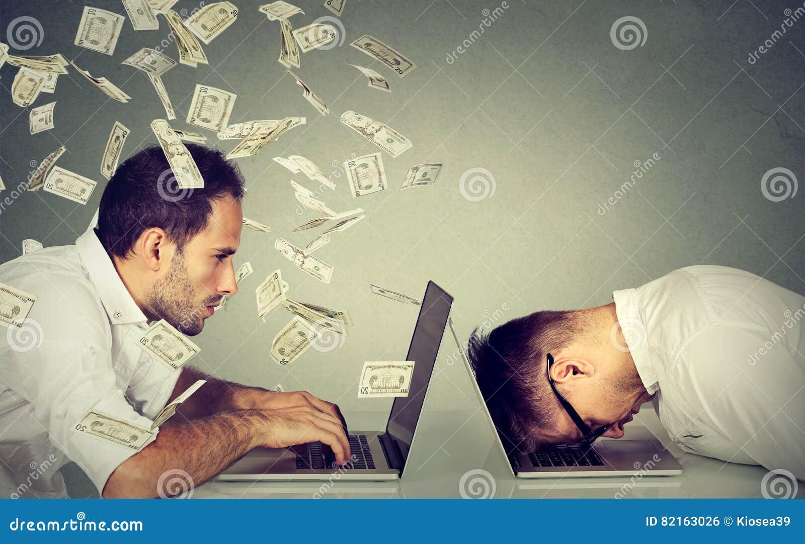 雇员收入报偿概念 薪水辛苦薪金区别