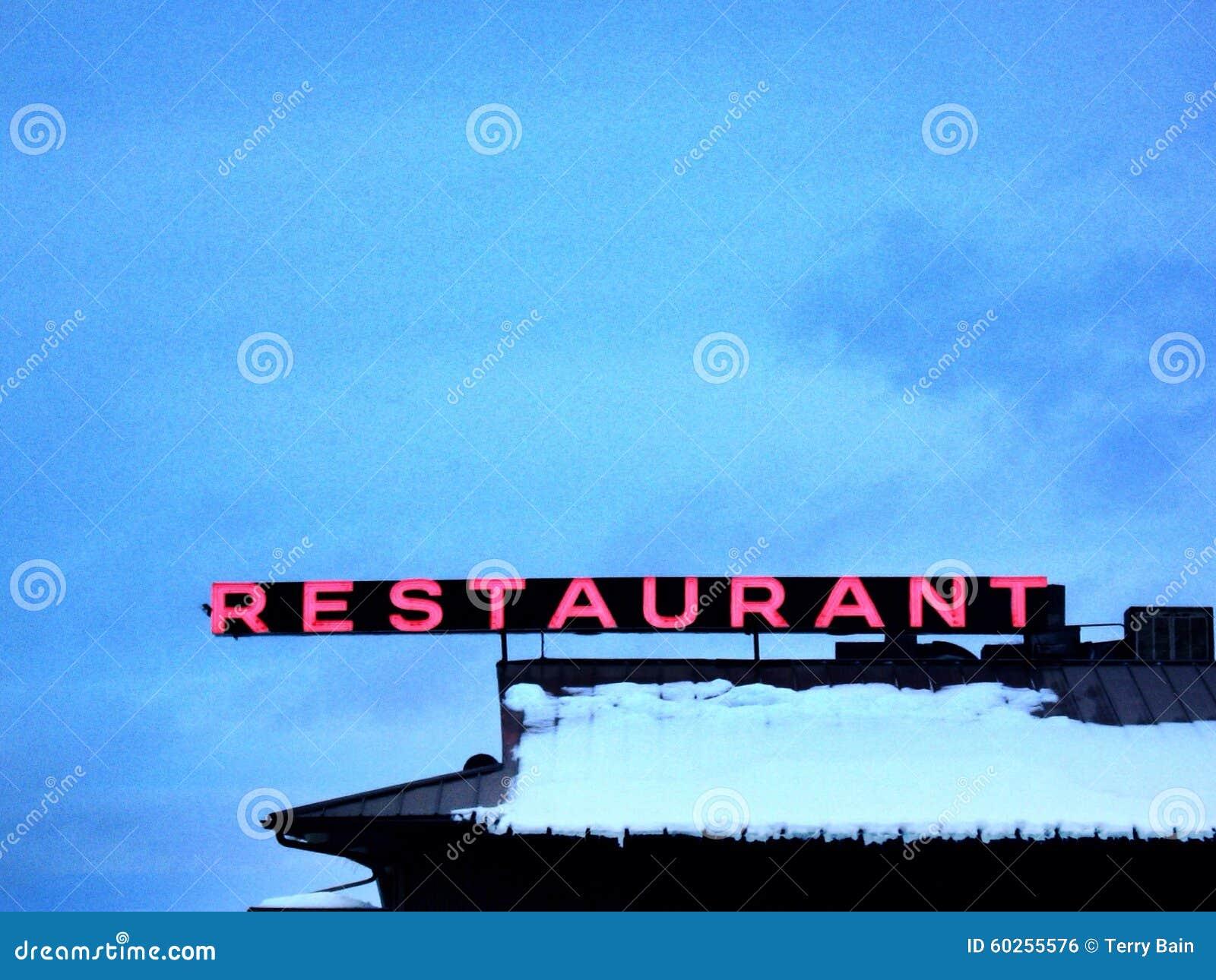 霓虹餐馆符号