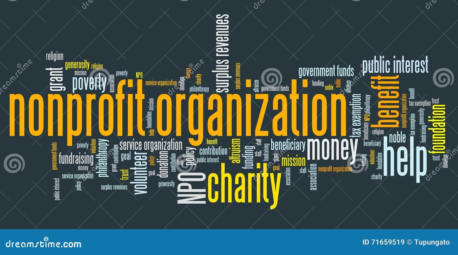 非盈利性组织