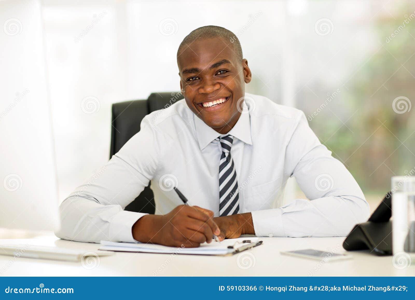 非洲公司工作者办公室