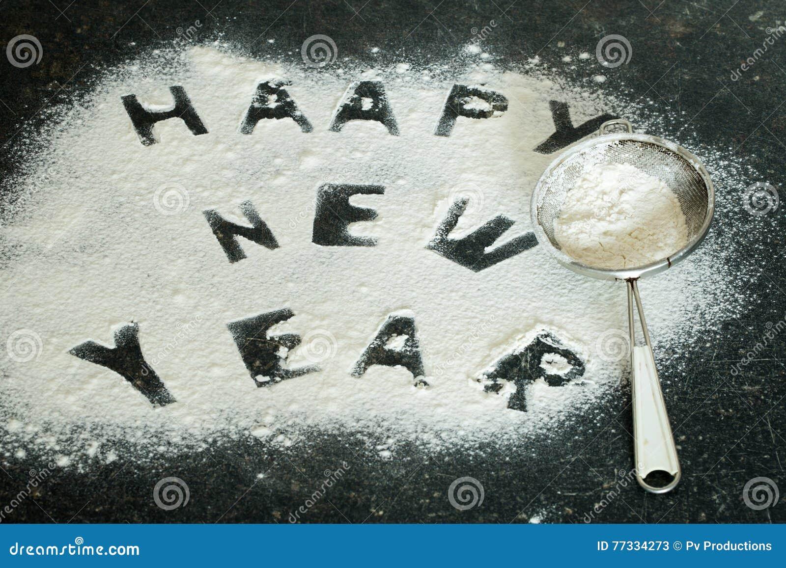 面粉的新年2017年题字在桌上的
