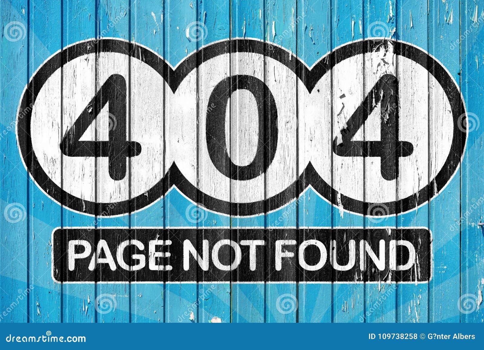 页没被找到的符号
