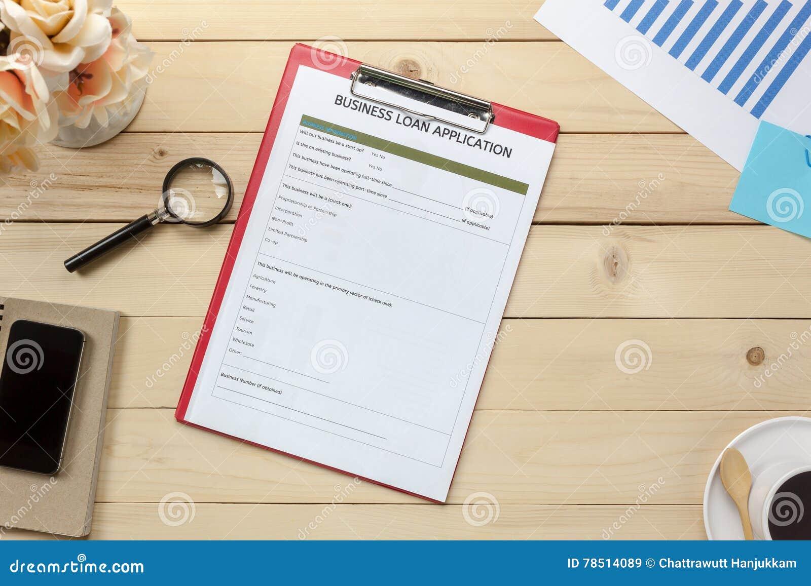 顶视图营业所工商业贷款申请表,炭灰