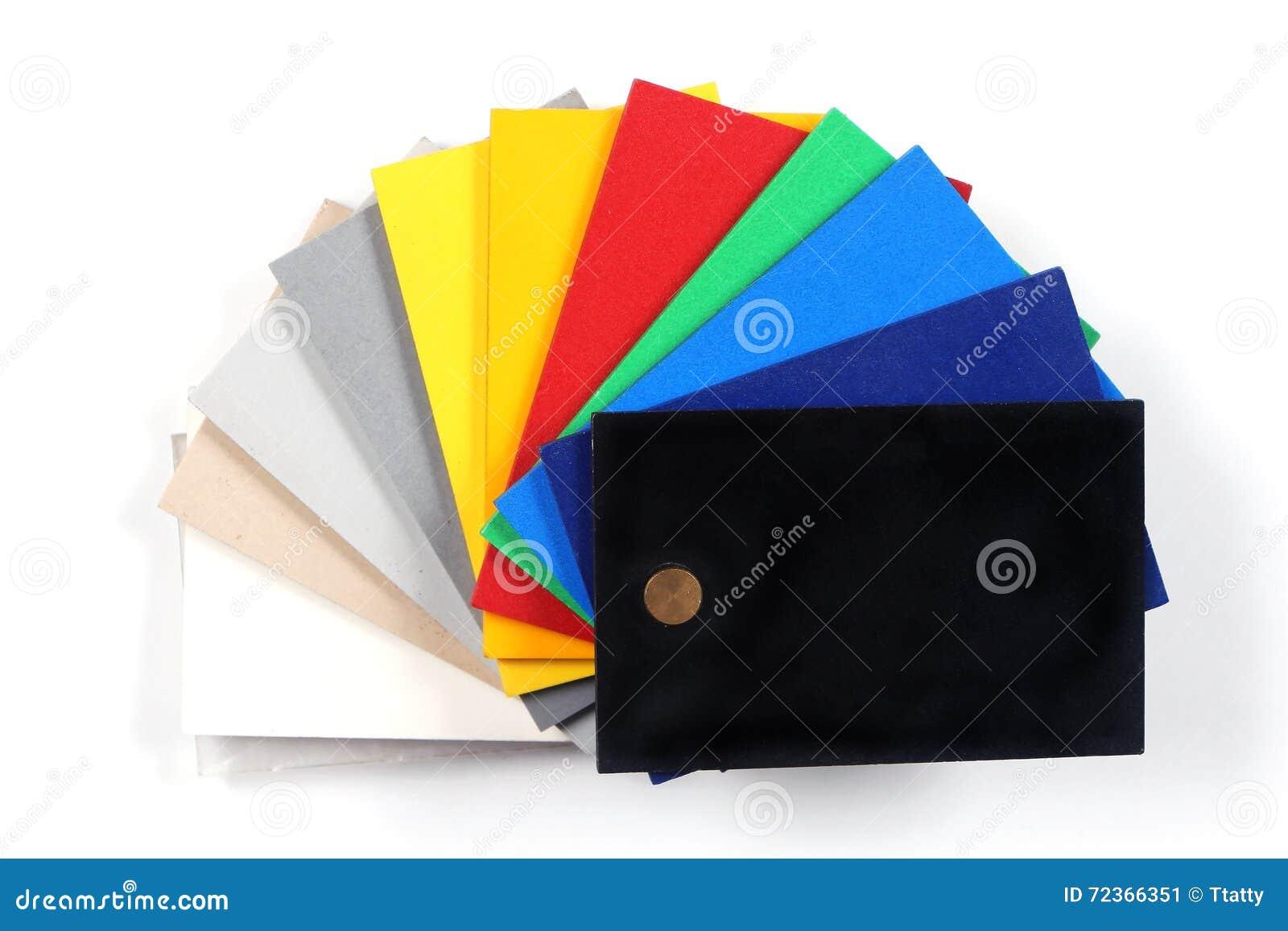 颜色拟订样片