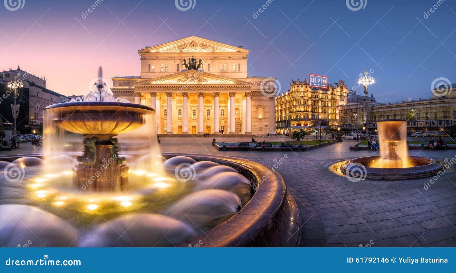 飞溅喷泉在Bolshoy剧院