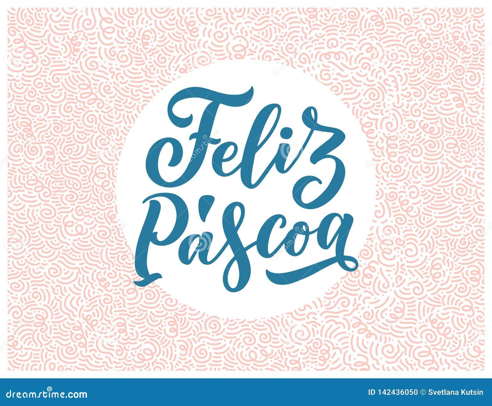 飞行物设计的-在西班牙语言的复活节快乐书法字法 也corel凹道例证向量 模板横幅,海报,问候