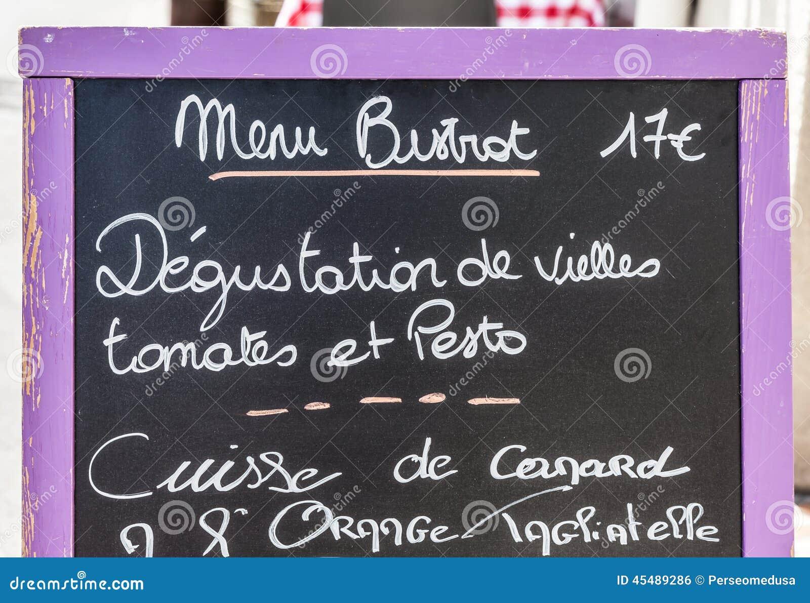 餐馆在普罗旺斯