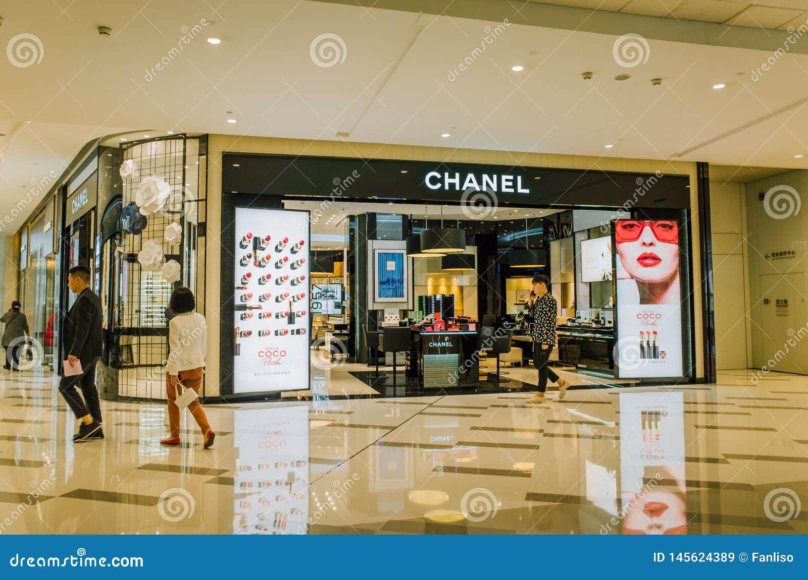 香奈尔在成都化妆零售店