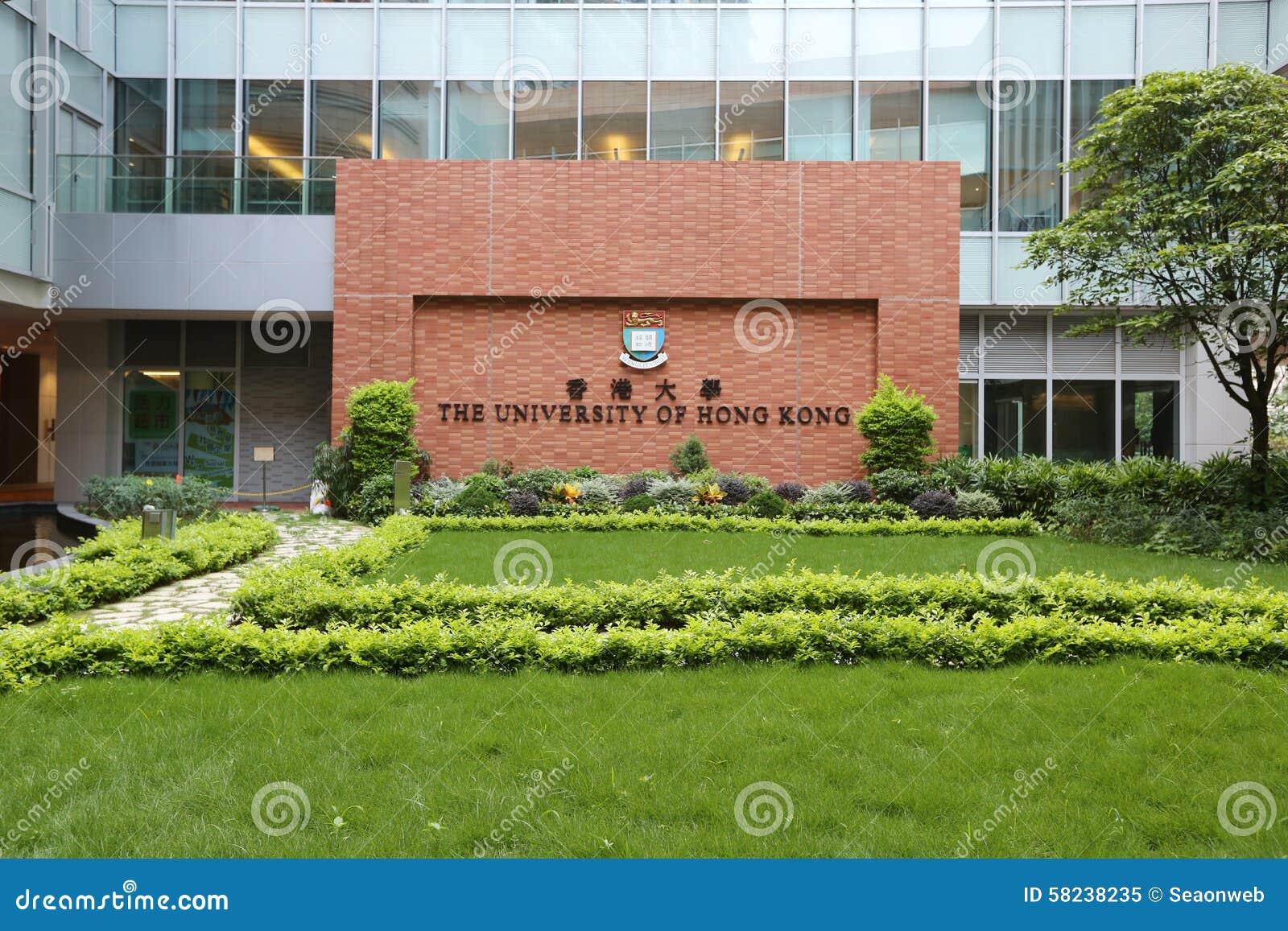 香港大学在Pok傅潜逃