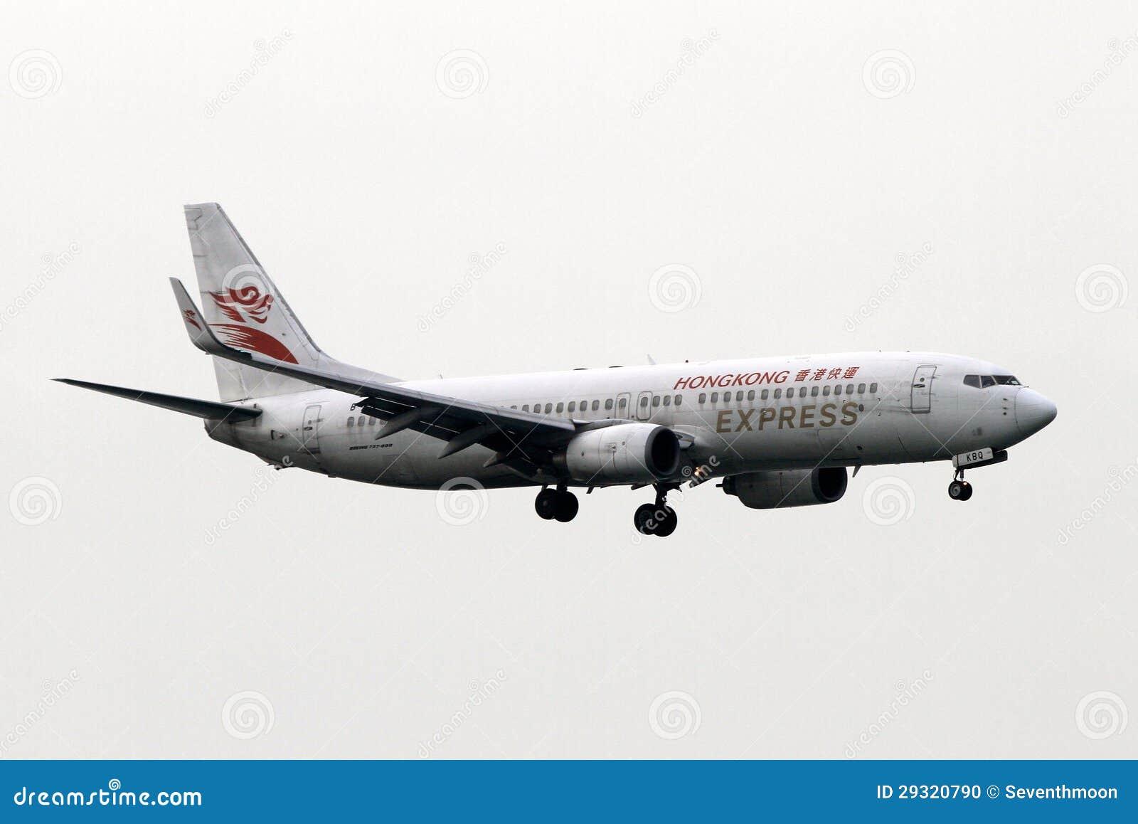香港明确航空公司