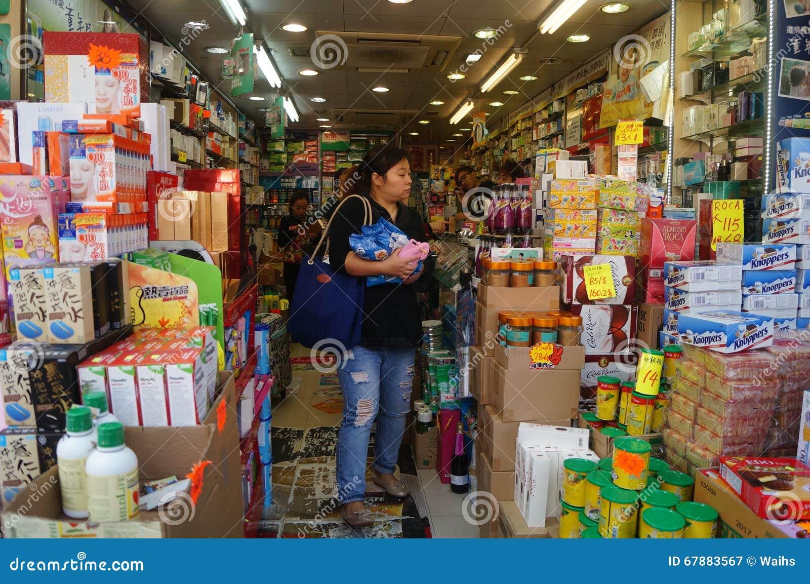 香港,中国:全面市场