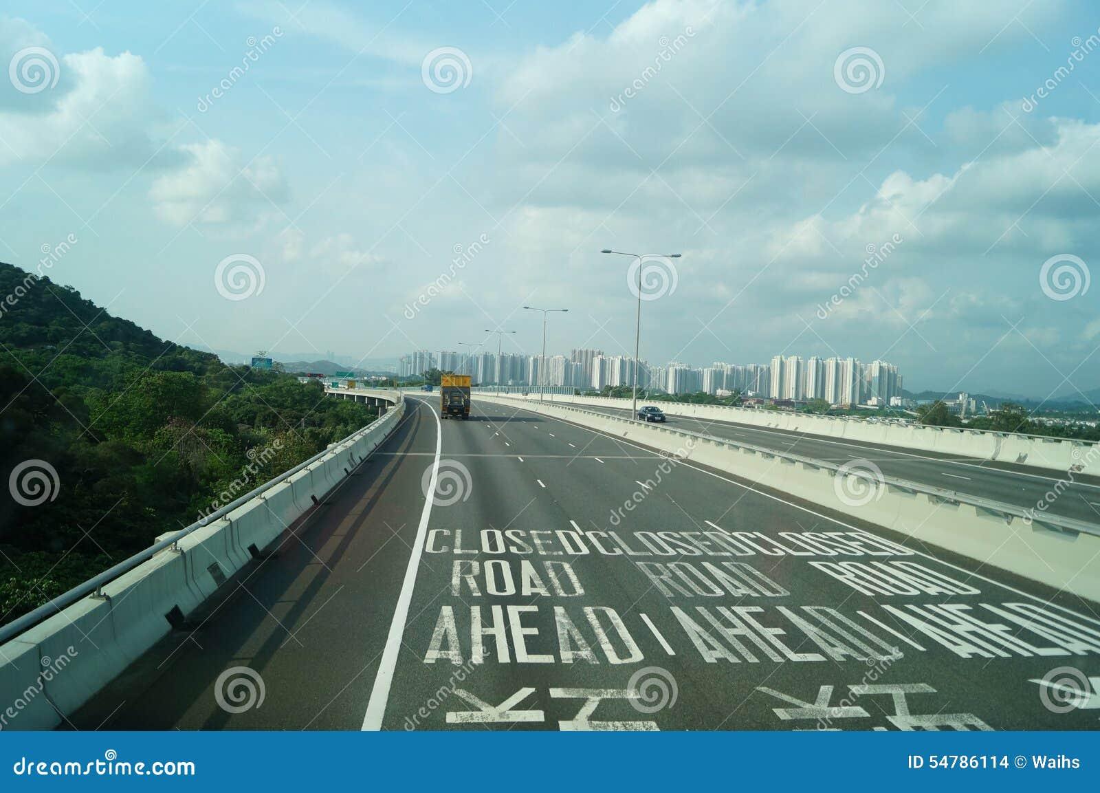 香港,中国:公路交通