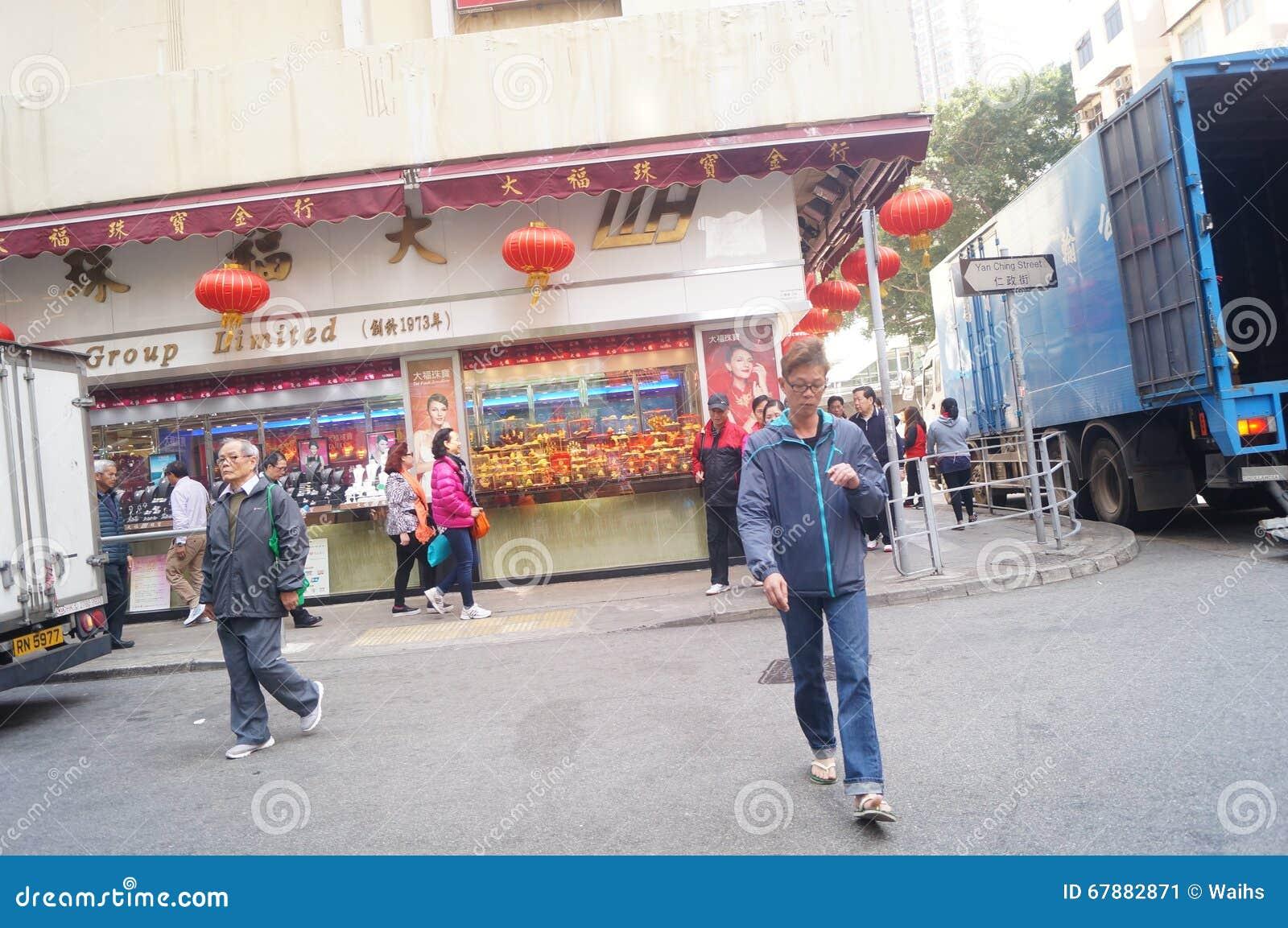 香港,中国:街道场面