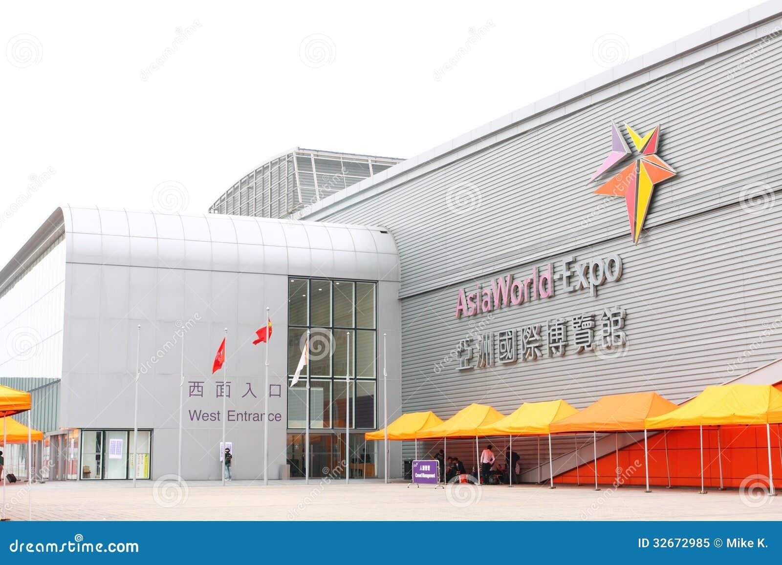 亚洲国际博览馆_香港:亚洲国际博览馆