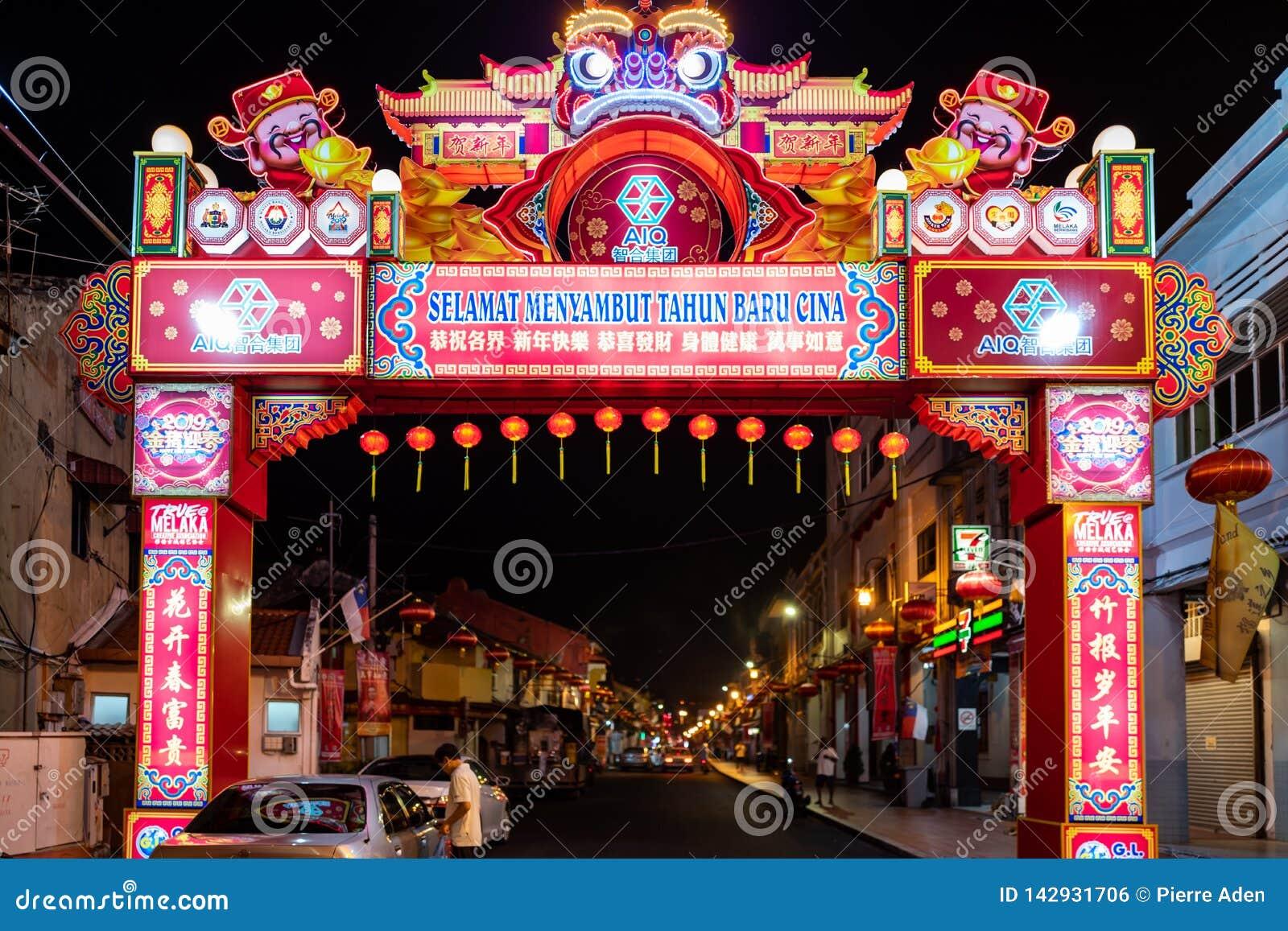 马六甲,马来西亚- 2019年2月28日:对永克尔步行街道,唐人街的入口在马六甲,马来西亚夜