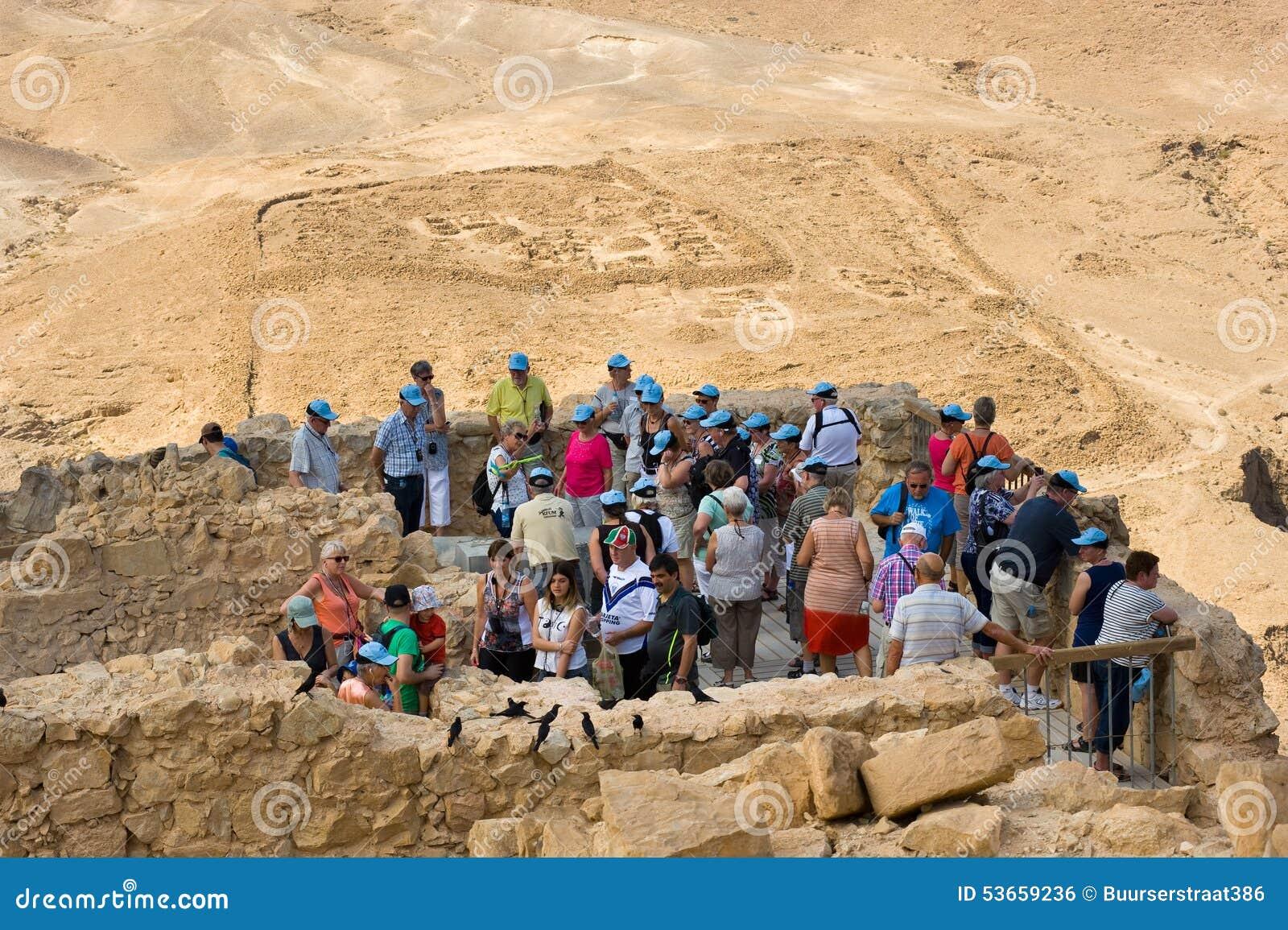 马萨达在以色列