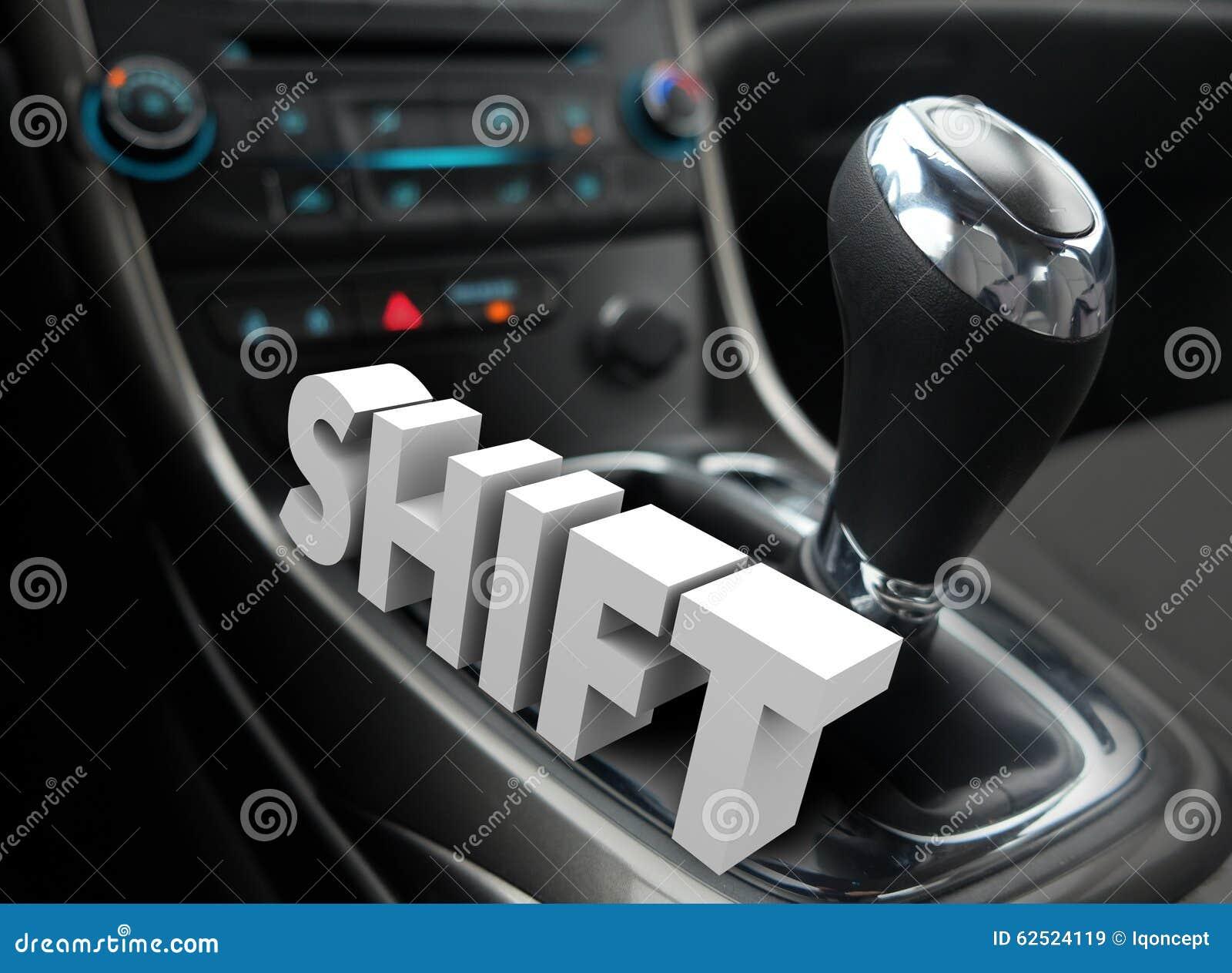 驾驶汽车自动变动方向相反路线的使换中档
