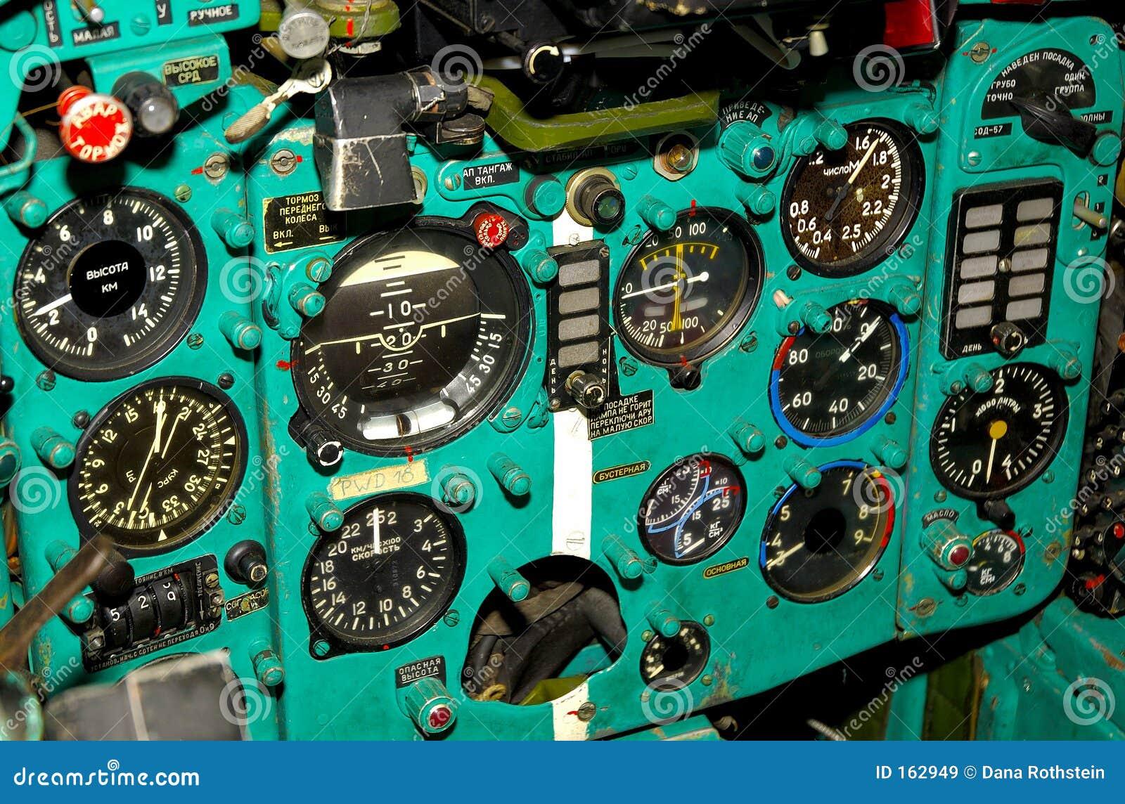 驾驶舱战斗机俄语
