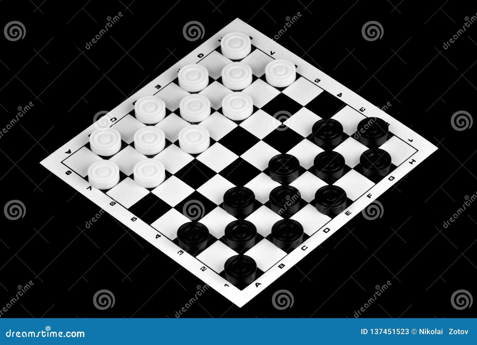 验查员是与特别黑白片断的一场普遍的古老委员会逻辑对抗性比赛,在两的一个细胞板