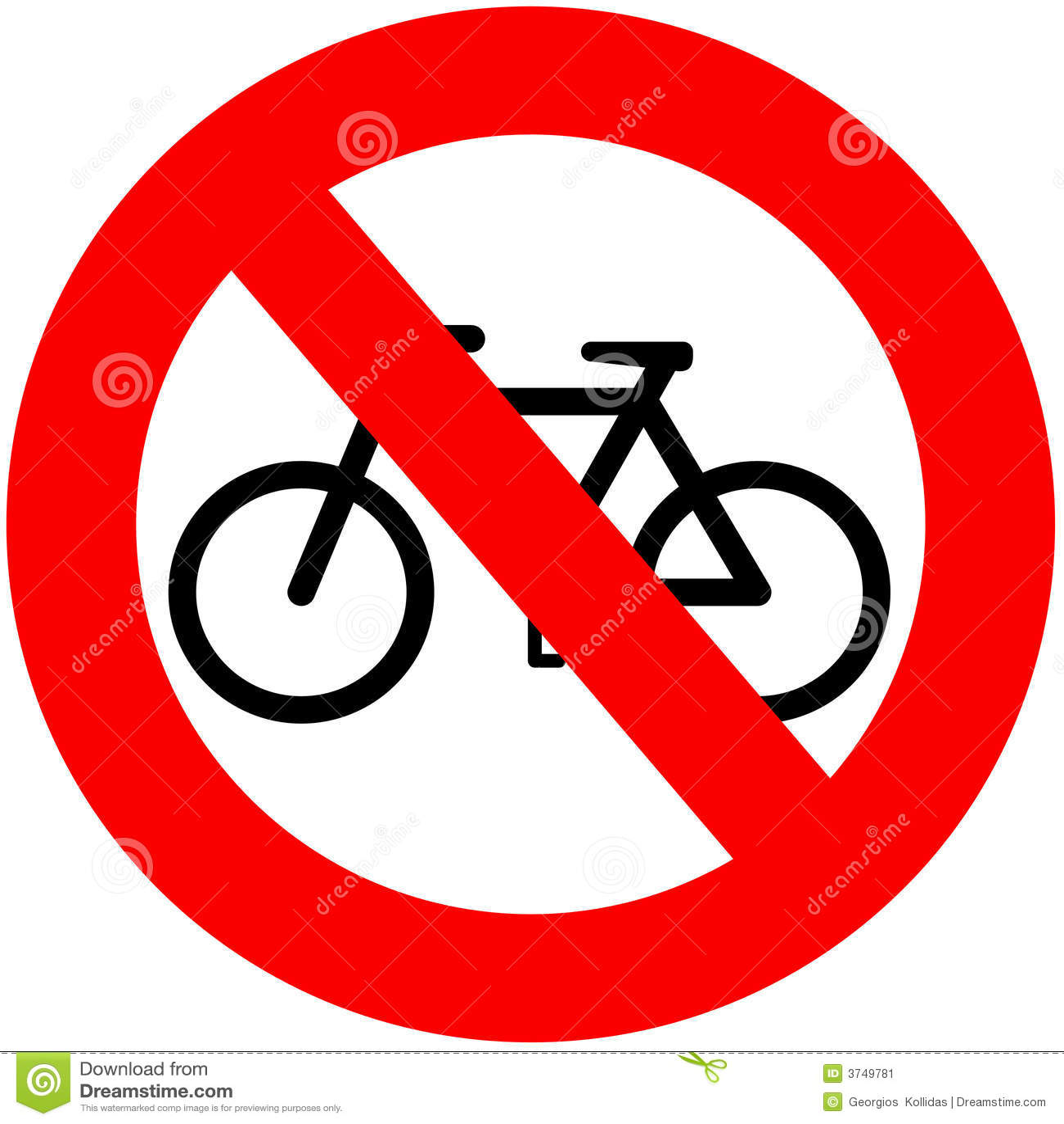 骑自行车没有