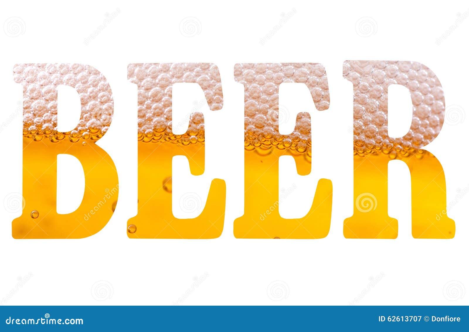 高分辨率文本用词啤酒