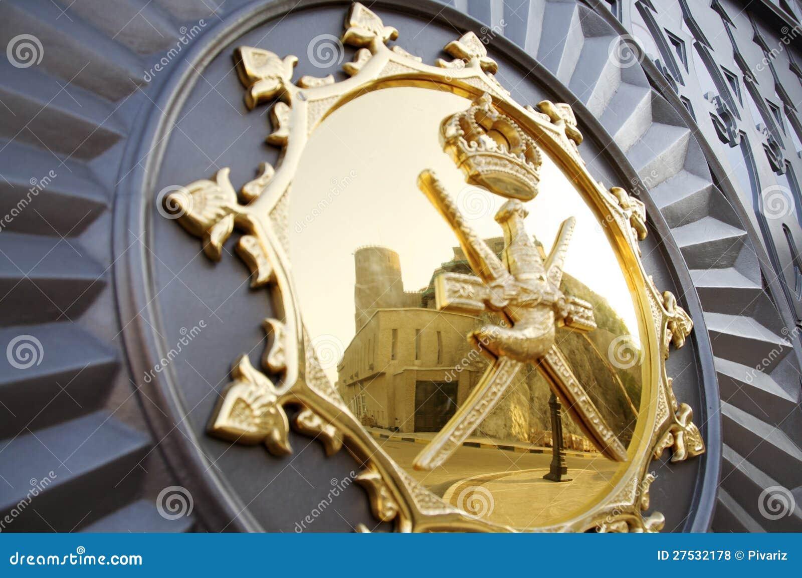麝香葡萄的,有权威的阿曼苏丹的宫殿