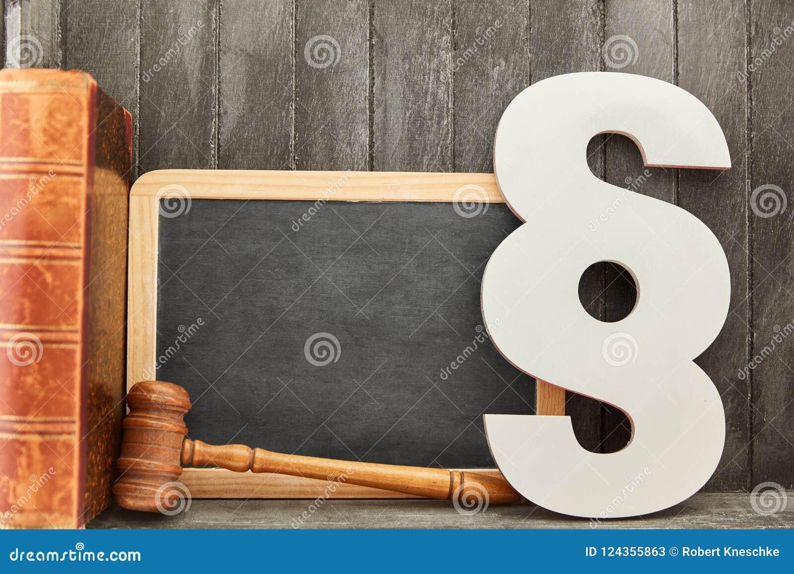 黑板和法律概念与段和法官惊堂木
