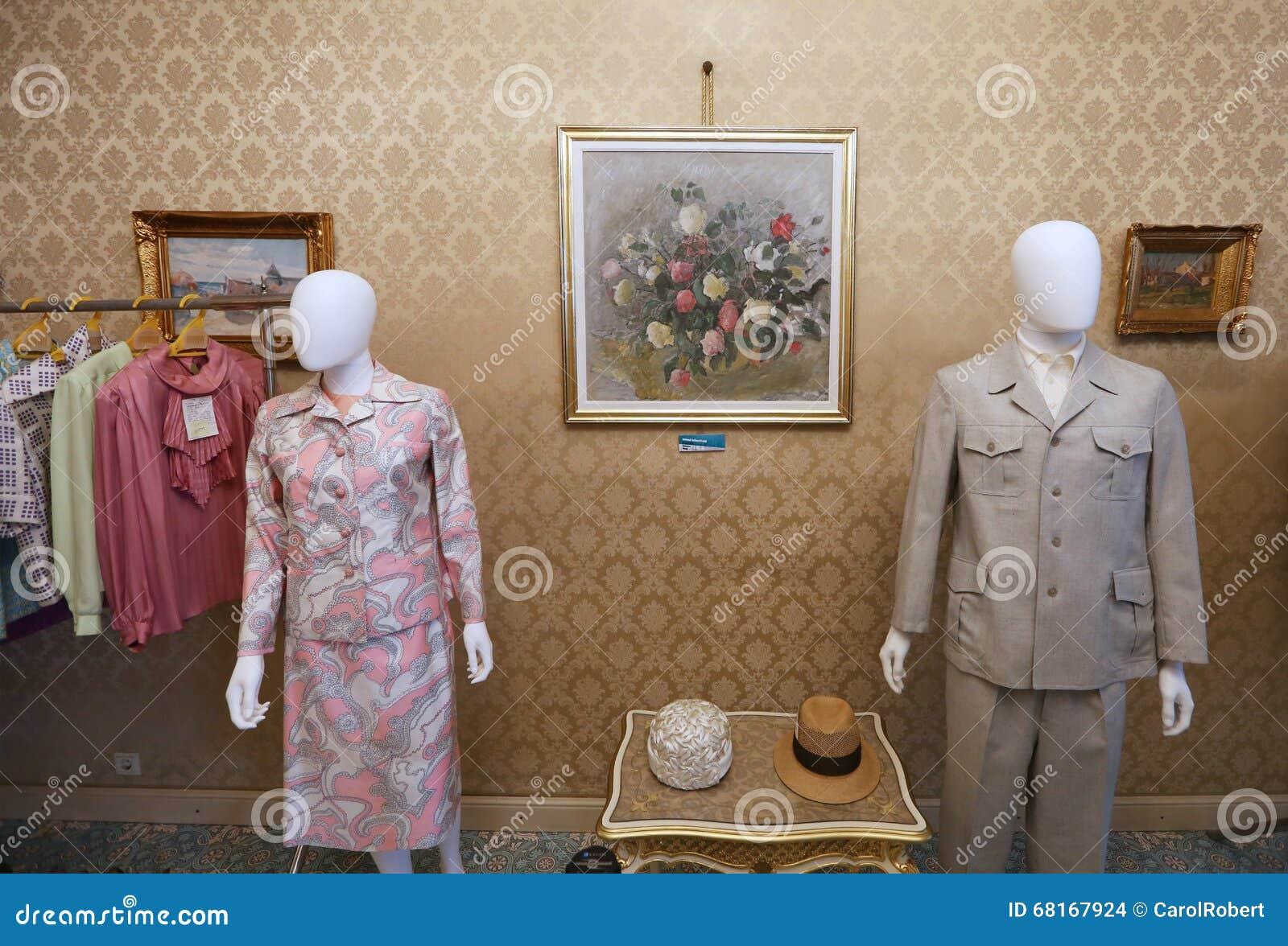 齐奥塞斯库家庭家的PRIMAVERII故宫博物院
