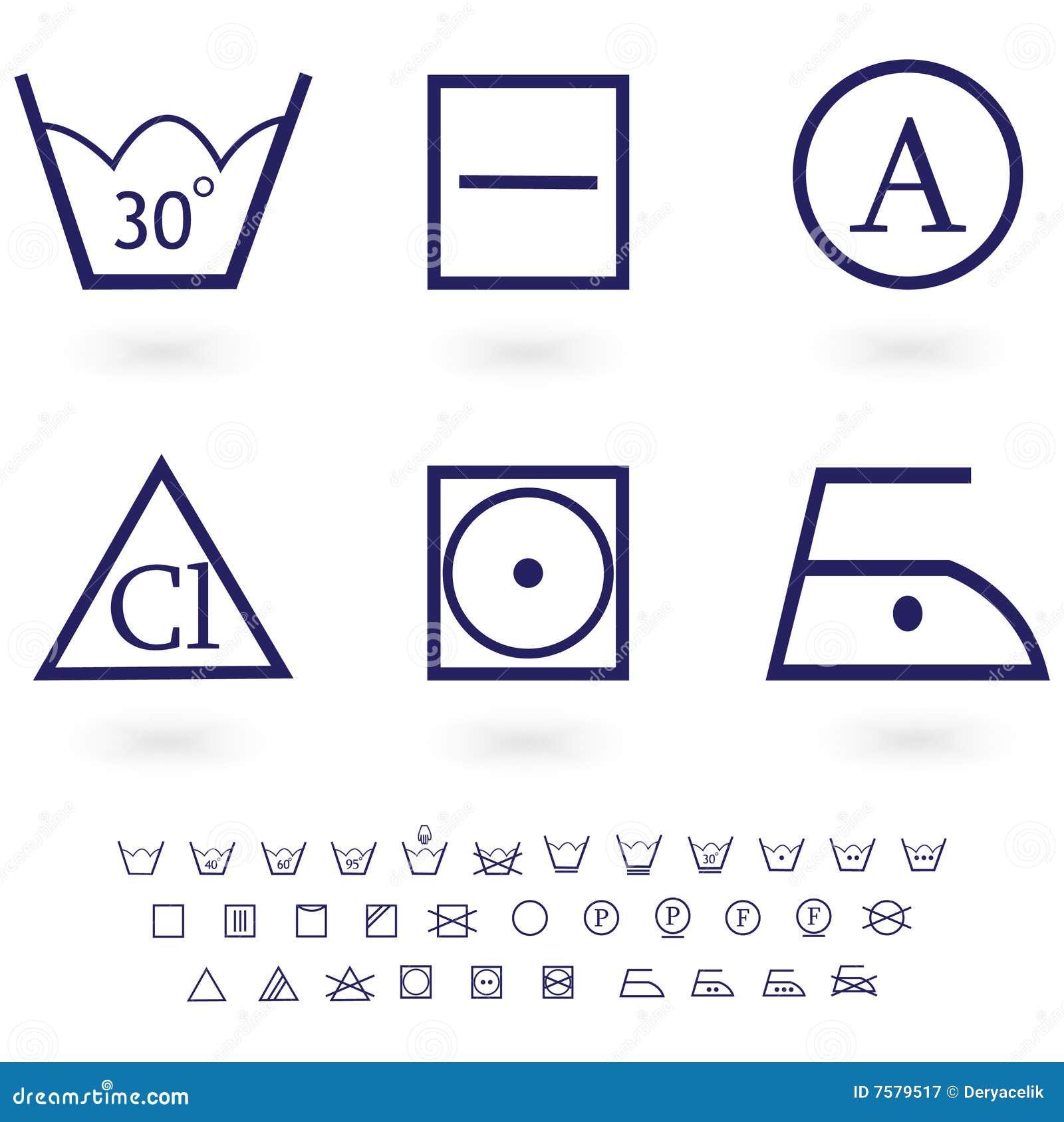 洗涤的符号图标集 免版税图库摄影