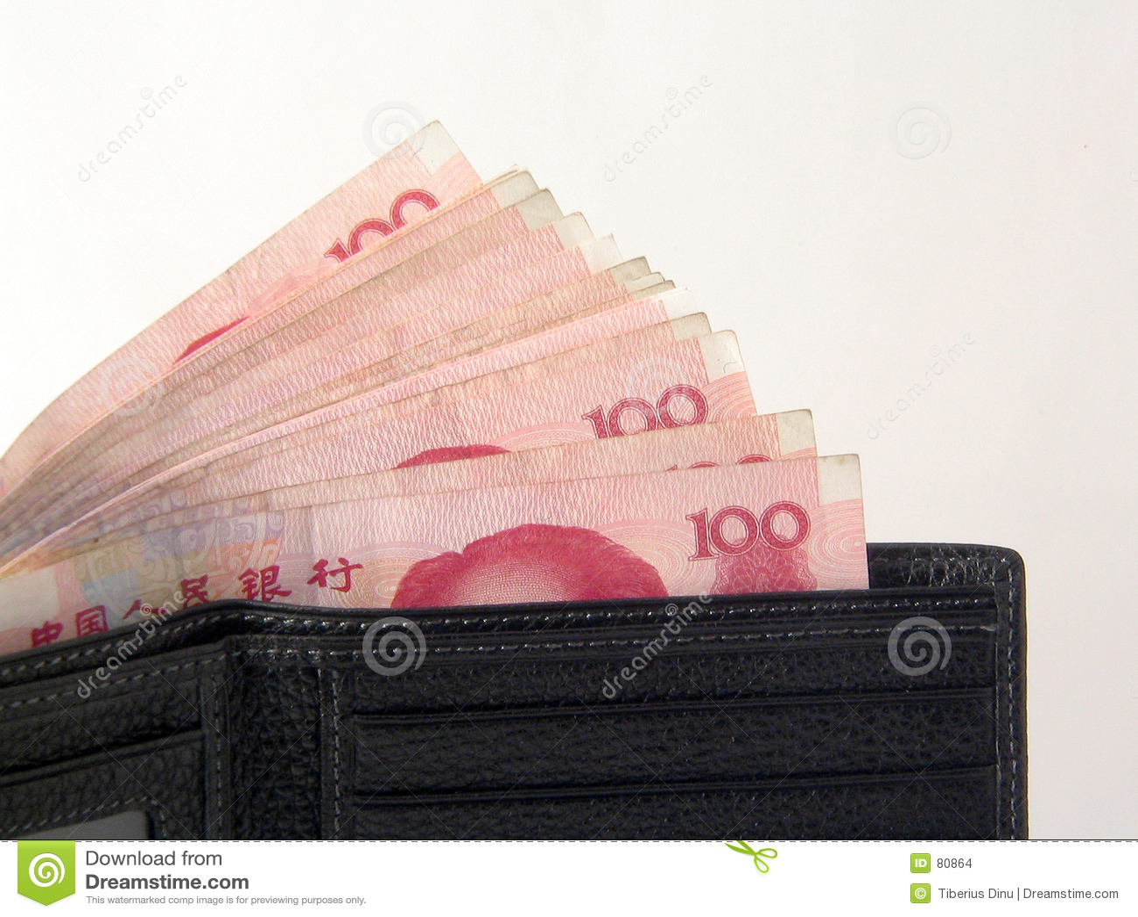 1 китайская деньг