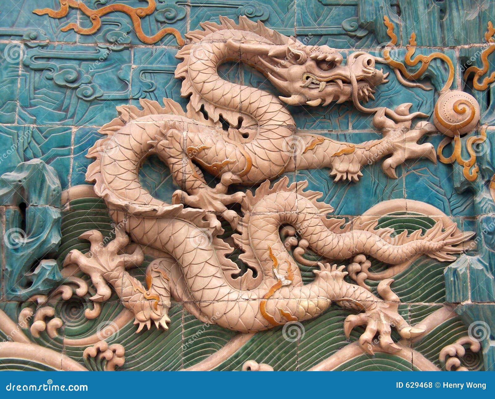 Download 1 настенная роспись дракона Стоковое Фото - изображение насчитывающей деталь, royalty: 629468