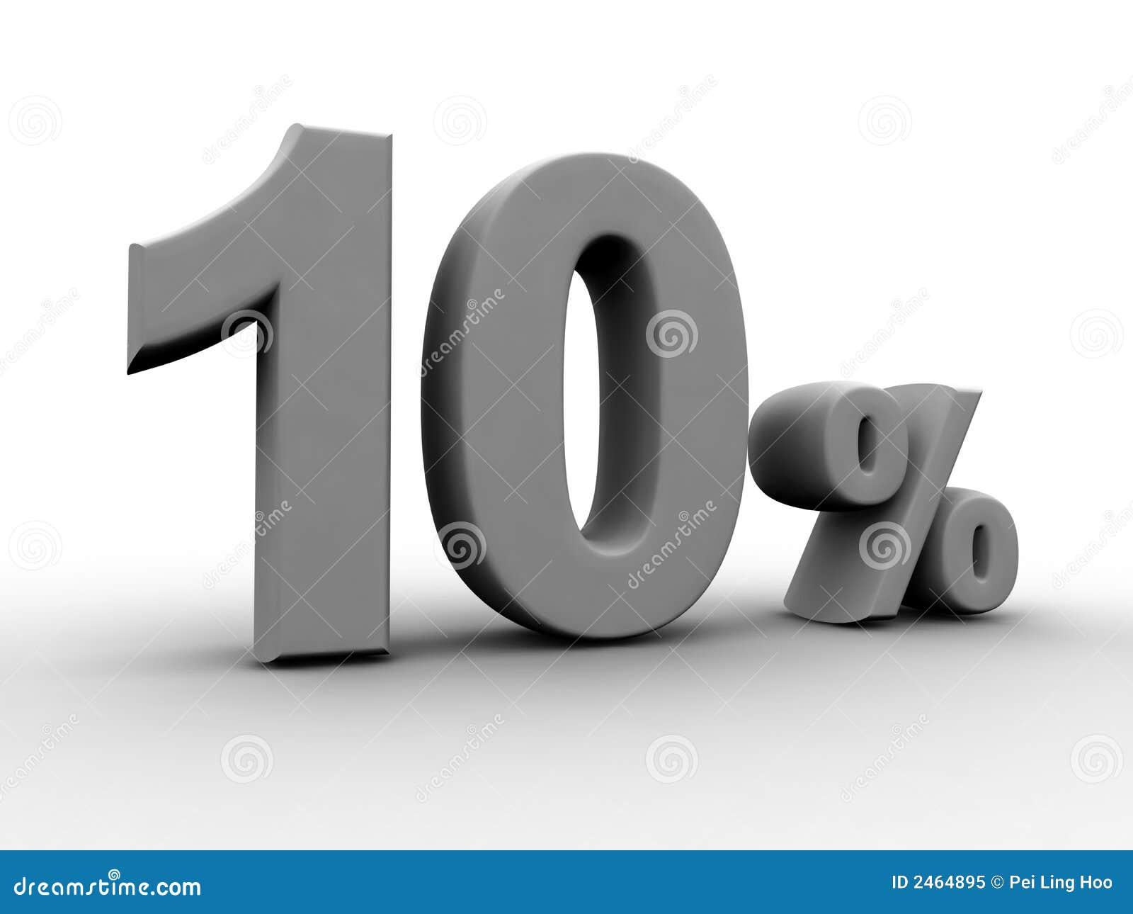 10 τοις εκατό