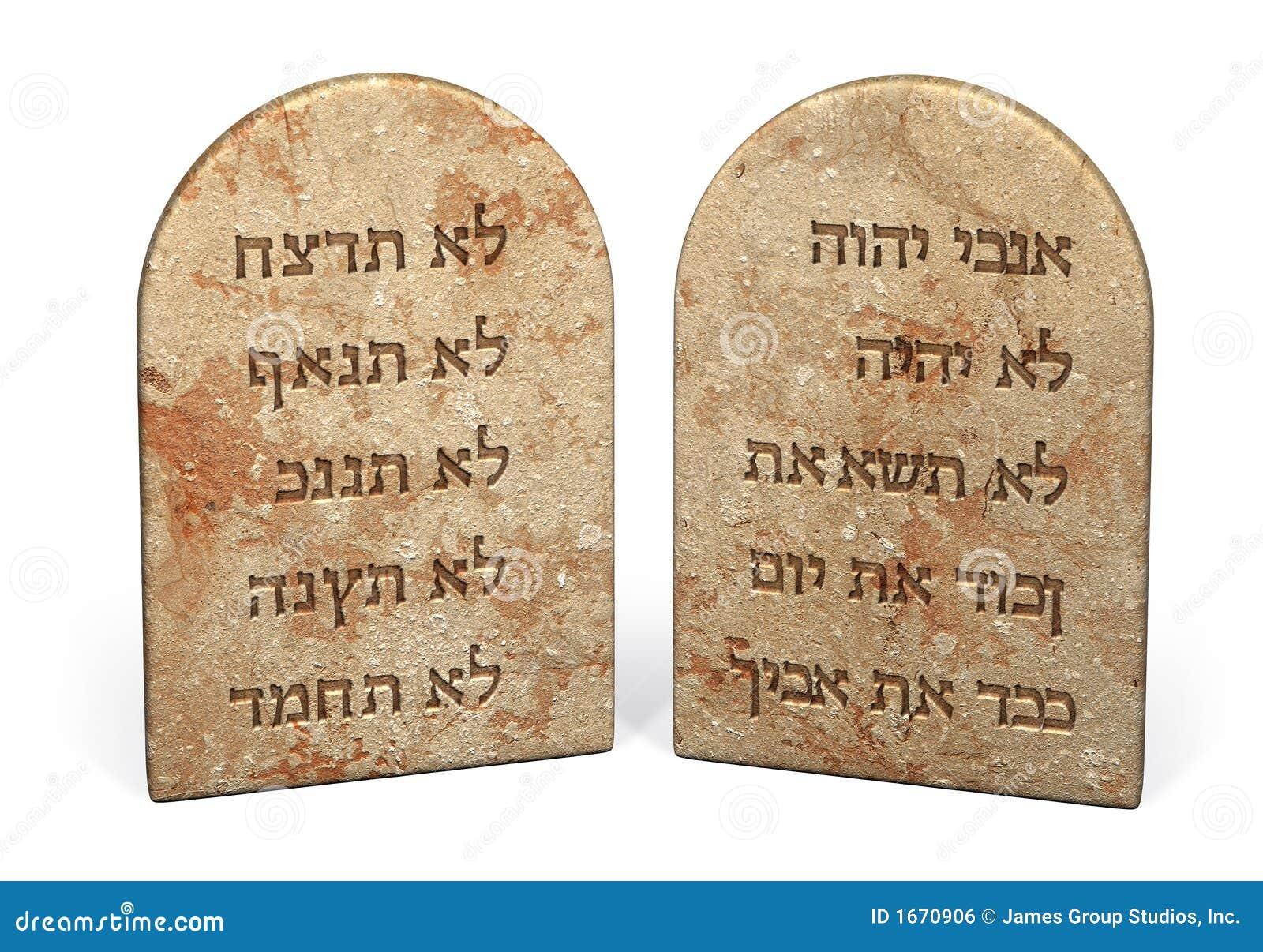 Chapa de dez mandamentos foto de stock. Imagem de judaism