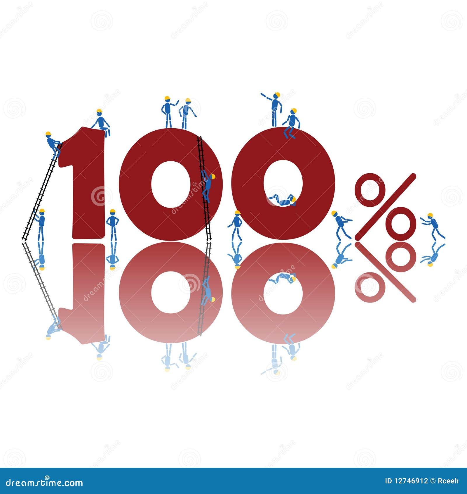 Сто процентов программа 17 фотография