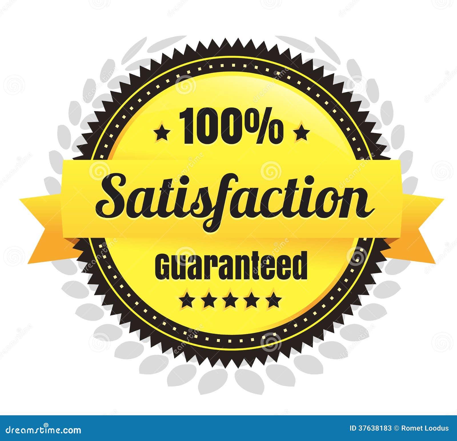 100 percent satisfaction ecommerce badge