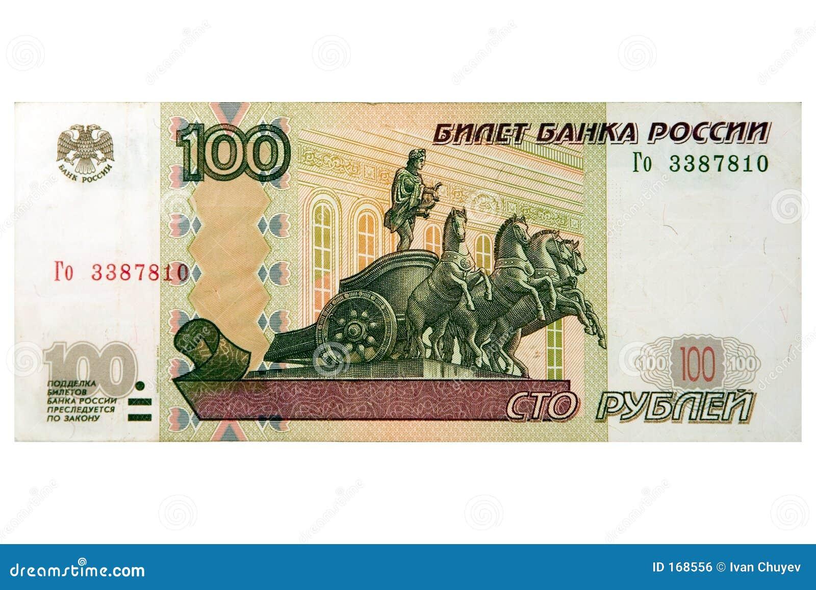 100 rubli russe