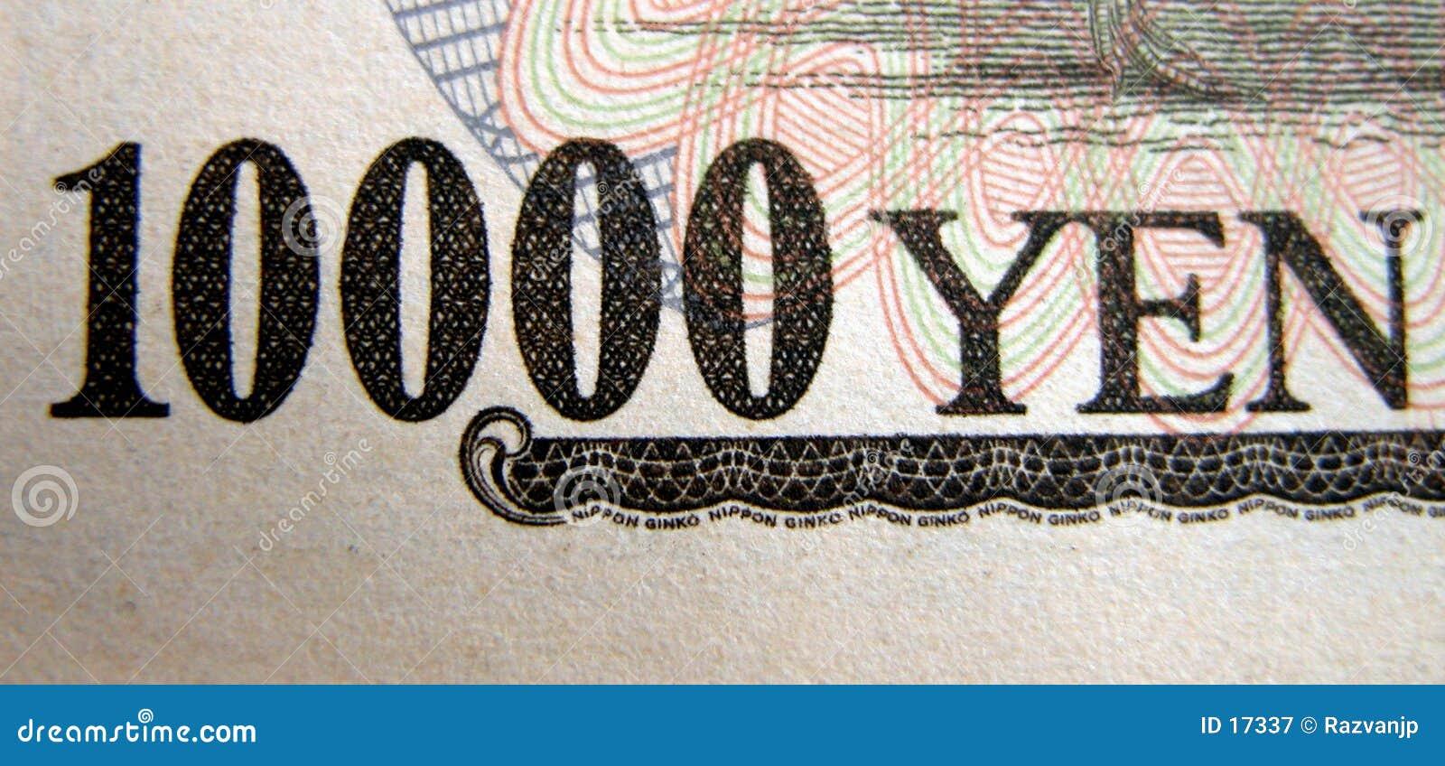 10000 иен знамени