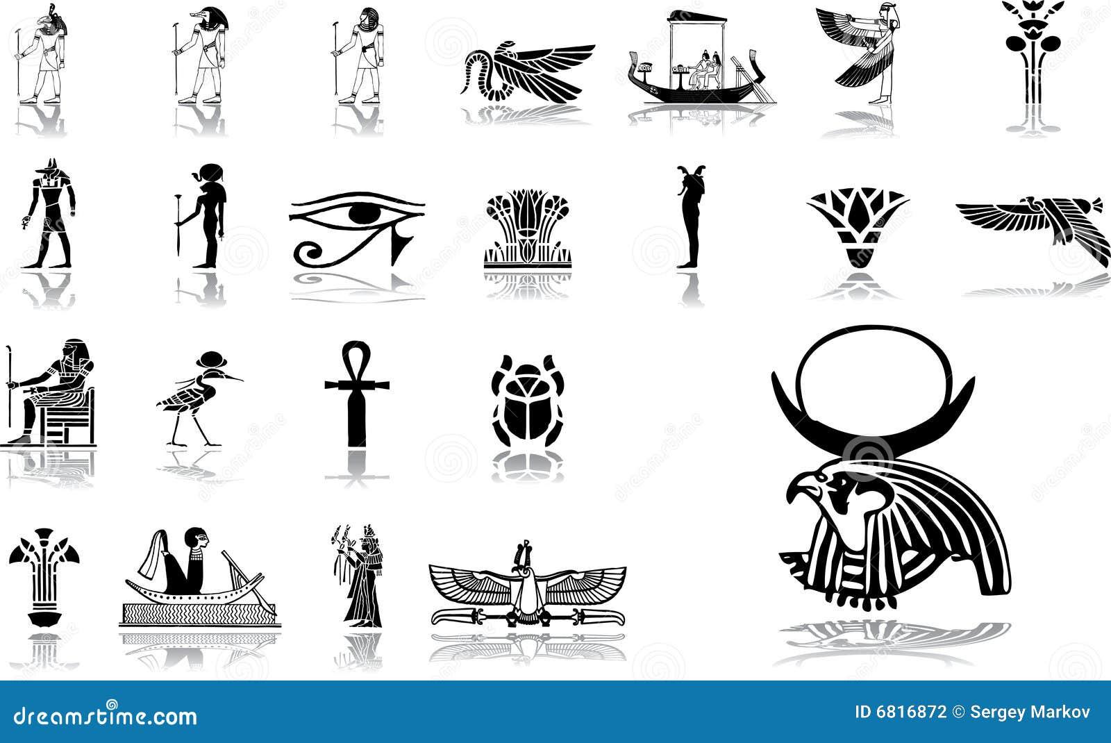 12 stora inställda egypt symboler