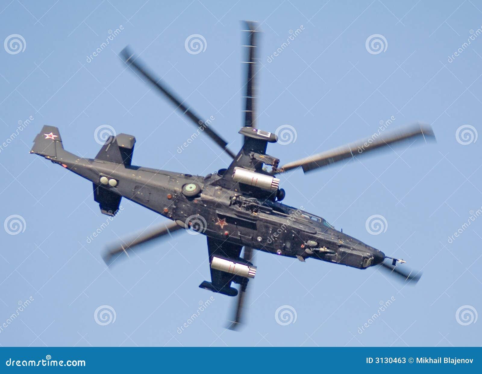 15支空军周年纪念俄语